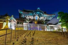 Tempio di Otani Hombyo a Kyoto alla notte, Giappone Immagini Stock Libere da Diritti