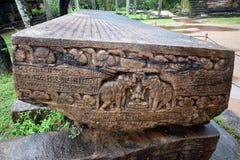 Tempio di Polonnaruwa Fotografia Stock