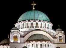Tempio di Sava del san a Belgrado immagine stock libera da diritti