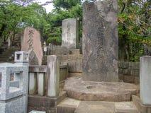 Tempio di Sengakuji, Tokyo, Giappone, le tombe di 47 Ronins Fotografie Stock