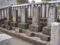 Tempio di Sengakuji, Tokyo, Giappone, le tombe di 47 Ronins Immagini Stock