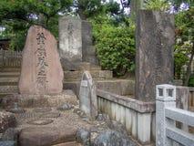 Tempio di Sengakuji, Tokyo, Giappone, le tombe di 47 Ronins Immagini Stock Libere da Diritti