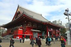 Tempio di Sensoji, Asakusa-Giappone 19 febbraio ' 16 Immagini Stock Libere da Diritti