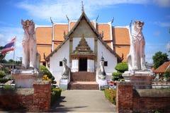 Tempio di Wat Pu Min Fotografia Stock