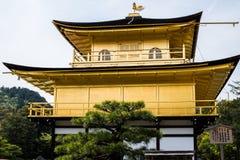 Tempio dorato di Kinkakuji fuori Fotografia Stock Libera da Diritti