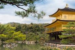 Tempio dorato di Pavillion Kinkakuji a Kyoto Immagine Stock Libera da Diritti