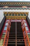 Tempio dorato di Zangdog Palri del monastero buddista di Namdroling, Co Immagini Stock Libere da Diritti