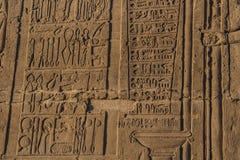 Tempio egiziano, pietra Fotografie Stock Libere da Diritti