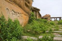 Tempio indù, Hampi, stato del Karnataka, India Fotografia Stock Libera da Diritti