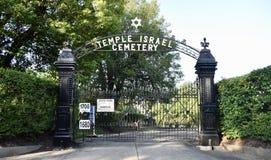 Tempio Israel Cemetary Locked Front Gate, Memphis, TN immagine stock libera da diritti