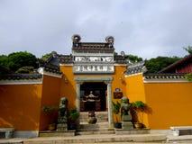 Tempio jing di yuan di hui di ci Fotografia Stock Libera da Diritti