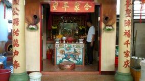 Tempio locale del dio Fotografie Stock