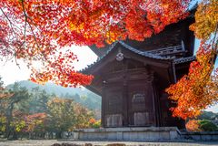 Tempio Nanzenji o Zenrinji, Kyoto, Giappone di Nanzen fotografie stock libere da diritti