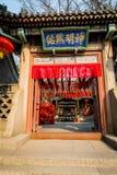 Tempio Qingdao Cina Fotografia Stock Libera da Diritti