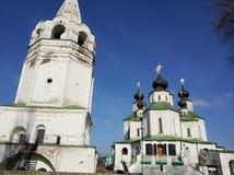 Tempio russo delle campane di chiesa, Russia La foto è regolato Foto di arte Fotografie Stock