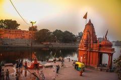 Tempio sopra di Raj Ghat, Ujjain (horizental) fotografie stock libere da diritti