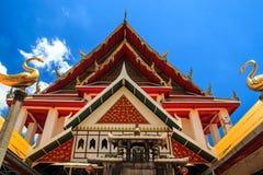 Tempio Tailandia Fotografia Stock Libera da Diritti