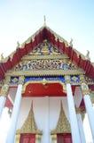Templa em Tailândia Fotografia de Stock