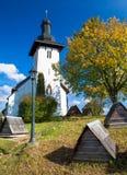Templar kyrka på byn Martincek, Slovakien Royaltyfri Foto