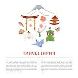 Templat da ilustração do vetor dos símbolos de Japão Imagem de Stock