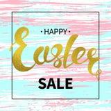 Templat de fond de bannière de vente de Pâques illustration libre de droits