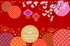 Happy Chinese New Year card. Colorful abstract geometric ornaments, blooming flowers and oriental lanterns on red background. Template for banners, posters Royalty Free Stock Photo