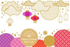 Happy Chinese New Year card. Colorful abstract ornate circles, clouds, blooming flowers and oriental lanterns. Template for banners, posters, party invitations Stock Image