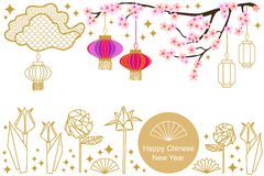 Happy Chinese New Year card. Colorful abstract ornate circles, clouds, origami flowers and oriental lanterns. Template for banners, posters, party invitations Stock Photos