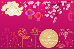 Happy Chinese New Year card. Colorful abstract ornate circles, clouds, origami flowers and oriental lanterns. Template for banners, posters, party invitations Stock Photo