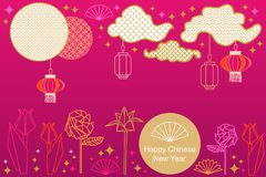 Happy Chinese New Year card. Colorful abstract ornate circles, clouds, origami flowers and oriental lanterns. Template for banners, posters, party invitations Royalty Free Stock Photography