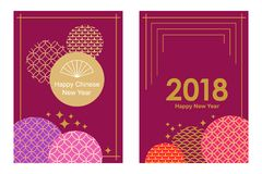 Happy Chinese New Year cards set. Colorful abstract geometric ornaments on purple background. Template for banners, posters, party invitations, calendars Royalty Free Stock Photo