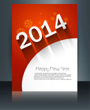 Template  brochure New Year 2014 design Royalty Free Stock Images