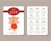 Template of calendar vector illustration