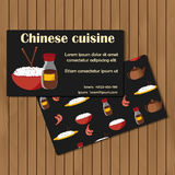 Template for card or booklet on chinese cuisine Stock Image