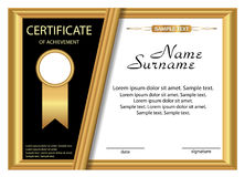 Template certificate of achievement. Gold design. Vector stock illustration