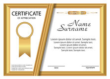 Template certificate of appreciation. Gold design. Vector Royalty Free Stock Image