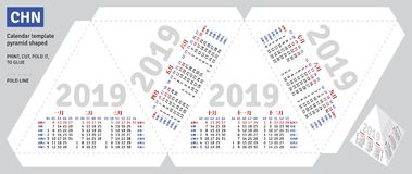 Template chinese calendar 2019 pyramid shaped Royalty Free Stock Photo