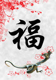Oriental Dragon Template. Template with Chinese Style Dragon. Chinese character means fortune Stock Image