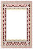 Template decorative frame. On the background for your artwork Stock Images