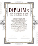 Template for the design of diploma, advertisements, envelope, in Royalty Free Stock Photo