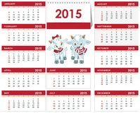 Template desk calendar for 2015. Two little kid Stock Photography