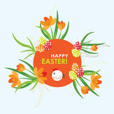 Template Easter greeting card, chick, vector Royalty Free Stock Images