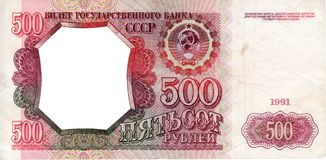 Template frame design banknote 500 rubles Stock Photos
