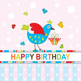 Template greeting card, vector Royalty Free Stock Photo