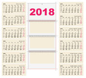Template grid Wall Calendar 2018. First Day Monday. Illustration in vector format Stock Photography