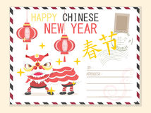 Template Happy Chinese New year postcard background. Eps.10 Royalty Free Stock Image