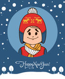 Template of holiday postcard. New Year 2017 card. Stock Photography