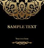 Template for invitation card. Ornate golden decorative vector invitation card Stock Image