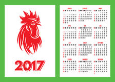 Template for pocket calendar for 2017 with a fiery rooster. Vector template for pocket calendar for 2017 with a fiery rooster Stock Photos