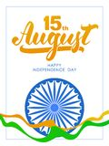 Template of poster or greeting card with Hand lettering of Happy Independence Day India. 15 th August. Vector illustration: Template of poster or greeting card Royalty Free Stock Image